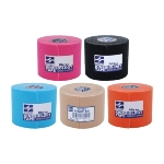 Nitto 50mm x 5m Kinesiology Tape